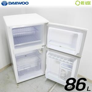 訳あり特価品 DAEWOO 冷蔵庫 2ドア 86L 直冷式 2015年製 DR-T90EW 屋内搬入サービス付 右開き 静岡在庫 HJ1120|kaguya-interior