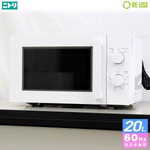 新品同様 NITORI 単機能レンジ 20L 60Hz(西日本専用) ターンテーブル 2019年製 MM720CUKN3-60HZ 京都在庫 SJ0591 kaguya-interior