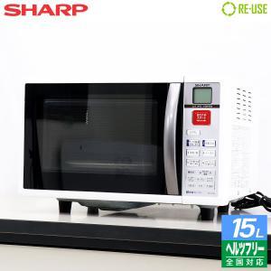 訳あり特価品 SHARP オーブンレンジ 15L オーブン200℃ ターンテーブル RE-S15B-W 京都在庫 SJ0619 kaguya-interior