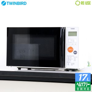 美品 TWINBIRD 単機能レンジ 17L ヘルツフリー(50/60Hz両対応) ターンテーブル 2016年製 MW-T17-W 京都在庫 SJ0626 kaguya-interior