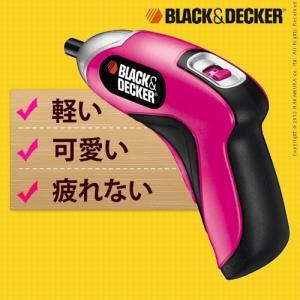 充電式電動ドライバー ドライバーセット コードレス 小型|kaguya-kaguya
