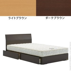 フランスベッド 引き出し収納付きベッド ダイアン セミダブル ベッドフレームのみ|kaguya-kaguya|02