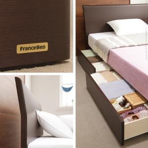 フランスベッド 引き出し収納付きベッド ダイアン セミダブル ベッドフレームのみ|kaguya-kaguya|04