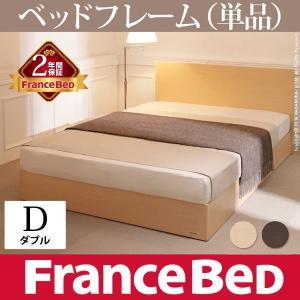 フランスベッド フラットヘッドボードベッド コンラッド ダブル ベッドフレームのみ|kaguya-kaguya