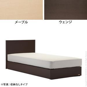 フランスベッド フラットヘッドボードベッド コンラッド シングル 引き出し収納付き ベッドフレームのみ|kaguya-kaguya|02