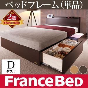 フランスベッド タップ収納 引き出し収納 宮付きベッド デュカス ダブル ベッド フレームのみ|kaguya-kaguya