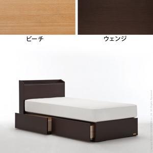 フランスベッド タップ収納 引き出し収納 宮付きベッド デュカス ダブル ベッド フレームのみ|kaguya-kaguya|02