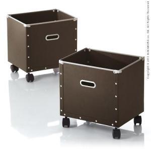 キャスター付きデザインパルプボックス Torino トリノ 同色2個組 収納ボックス 収納ケース 硬質パルプ|kaguya-kaguya