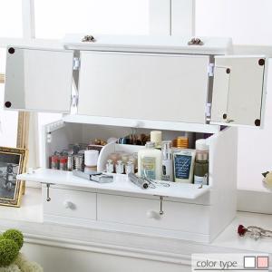三面鏡付き ワイド メイクボックス fricka フリッカ メイクボックス コスメボックス 鏡付き|kaguya-kaguya