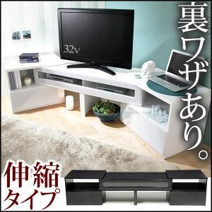 背面収納スライドTVボード ロビン 伸縮スイングタイプ テレビ台 コーナー ローボード|kaguya-kaguya