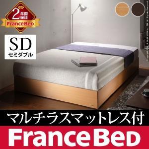 フランスベッド ヘッドレスベッド ブルーノ セミダブル マルチラススーパースプリングマットレスセット|kaguya-kaguya