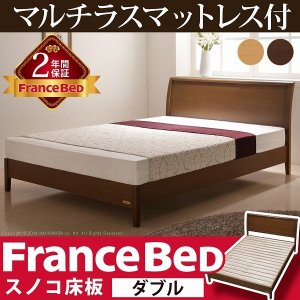フランスベッド 脚付き すのこベッド マーロウ ダブル マルチラススーパースプリングマットレスセット kaguya-kaguya