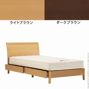 フランスベッド 脚付き すのこベッド マーロウ セミダブル 引き出し収納付き デュラテクノスプリングマットレスセット|kaguya-kaguya|02