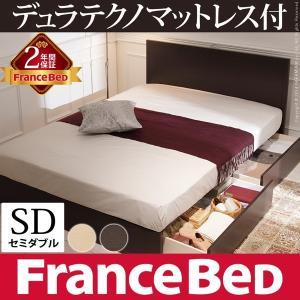 フランスベッド フラットヘッドボードベッド コンラッド セミダブル 引き出し収納付き デュラテクノスプリングマットレスセット|kaguya-kaguya