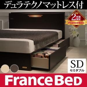 フランスベッド 宮付きベッド ベルモンド セミダブル 引き出し収納付き 照明付き デュラテクノスプリングマットレスセット|kaguya-kaguya