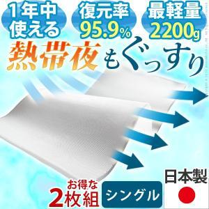 マットレス クール 高反発 エアー マットレス 2枚セット〔エアレスト365ライト〕シングル 95×200cm|kaguya-kaguya