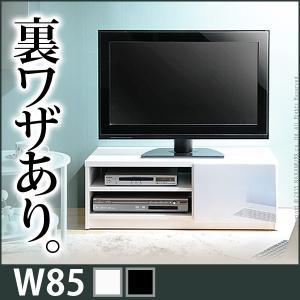 テレビ台 ローボード 鏡面 ロビン 幅85cm キャスター付き|kaguya-kaguya