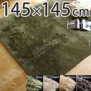 霜降り ミックスカラー マイクロファイバー シャギー ラグ metsa メッツァ 145x145cm ラグ マイクロファイバー 正方形 kaguya-kaguya