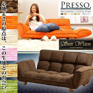 もこもこカウチソファ PRESSO プレッソ インテリア ソファ 座椅子|kaguya-kaguya