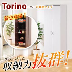 Torino-トリノ- 可動棚タイプ インテリア 玄関収納|kaguya-kaguya