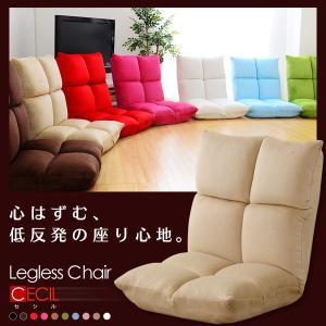 選べる10カラー リクライニング低反発座椅子 Cecil-セシル- インテリア ソファ 座椅子|kaguya-kaguya