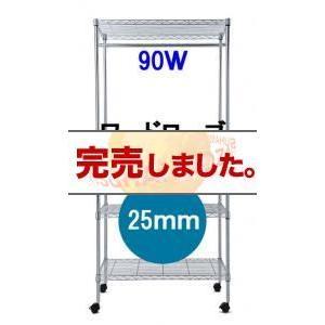 ベーシックスチールシェルフ バリエーションセット ワードローブ 90W 3段|kaguya-kaguya