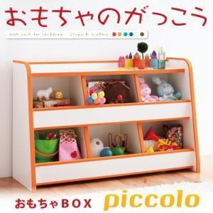ソフト素材キッズファニチャーシリーズ おもちゃBOX piccolo ピッコロ kaguya-kaguya