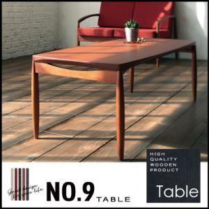 NO.9 ナンバーナイン テーブル kaguya-kaguya