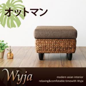 ウォーターヒヤシンスシリーズ Wyja ウィージャ オットマン|kaguya-kaguya