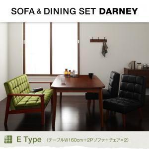 ソファ&ダイニングセット DARNEY ダーニー 4点セット Eタイプ テーブルW160cm+2Pソファ+チェア×2|kaguya-kaguya