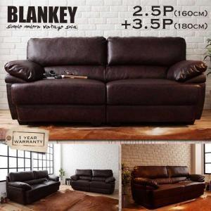 シンプルモダンデザインソファ BLANKEY ブランキー 2.5P W160 +3P W180|kaguya-kaguya