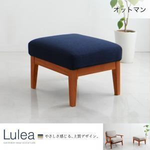 北欧デザイン 木肘ソファ Lulea ルレオ オットマン|kaguya-kaguya