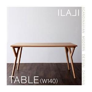 北欧モダンデザインダイニング ILALI イラーリ テーブル W140|kaguya-kaguya