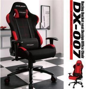 レーシングバケットシートデザインオフィスチェア DX-007|kaguya-kaguya