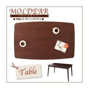 天然木北欧モダンデザイン 布団レスダイニングこたつ MOLDEAR モルディア テーブルW120|kaguya-kaguya