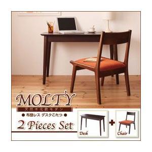 天然木北欧モダンデザイン 布団レスデスクこたつ MOLTY モルティー 2点セット テーブルW100+チェア|kaguya-kaguya