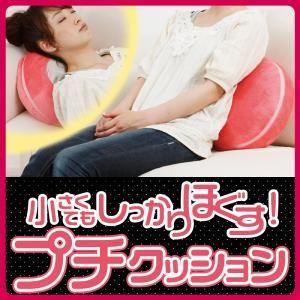 プチクッション ピンク ホワイト|kaguya-kaguya