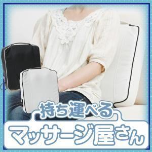 持ち運べるマッサージ屋さん|kaguya-kaguya