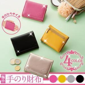 極小 手のり財布|kaguya-kaguya