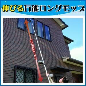伸びる万能ロングモップ|kaguya-kaguya