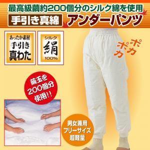 手引き真綿アンダーパンツ|kaguya-kaguya