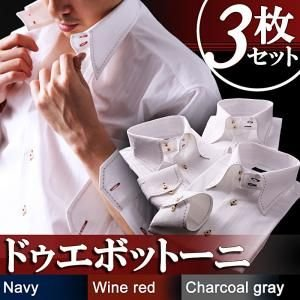 カラーステッチドゥエボットーニスナップダウンシャツ ハンドステッチ 3枚セット Giorno ジョルノ AType|kaguya-kaguya