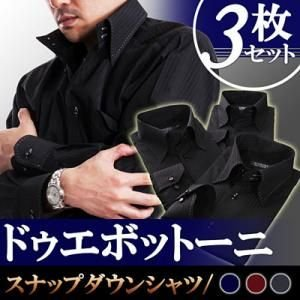 カラーステッチ ドゥエボットーニ スナップダウンシャツ ハンドステッチ 3枚セット Giorno ジョルノ DType|kaguya-kaguya