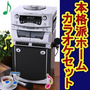 DVD CD-G対応 本格派ホームカラオケセット|kaguya-kaguya