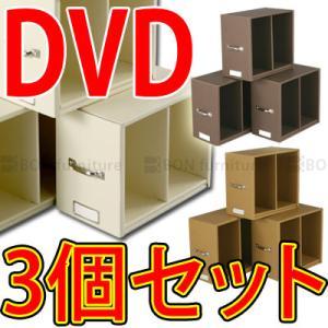 収納ボックス DVD収納 本収納 クラフトボックス|kaguya