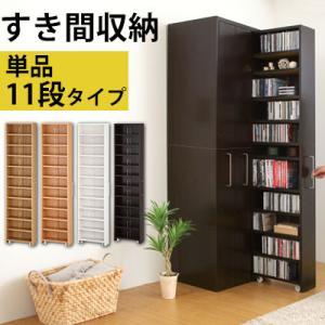 家具セレクトショップ ゲキカグはお得なセールも盛りだくさん♪  ※収納ラック1台売りのページになりま...