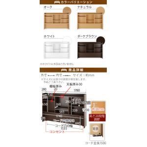 デスク用上置棚 |kaguya|03