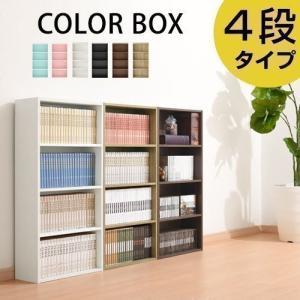 家具セレクトショップ ゲキカグはお得なセールも盛りだくさん♪  シンプルなデザインでマルチに使える収...