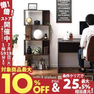 ディスプレイラック 本棚 木製 オープンラック CD DVD...