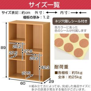 カラーボックス 本棚 ラック 2段 3段 2列 A4 サイズ 横置き 収納 おしゃれ 北欧 幅60 本 おもちゃ コミック 大容量 子供 書棚 木製 多目的ラック|kaguya|15